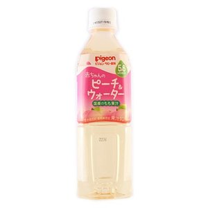 国産のもも透明果汁に、純水(ピュアウォーター)を加えて作ったクリアタイプ。薄めずに、そのまま飲むこと...