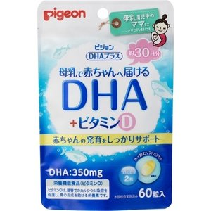 ピジョン DHAプラス DHA+ビタミンD 60粒入|ladydrugheartshop