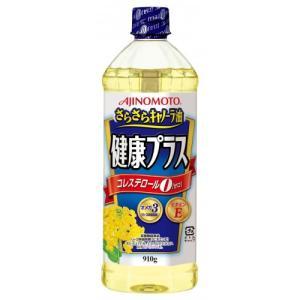 味の素 キャノーラ油健康プラス 1kg