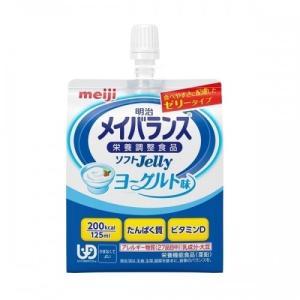 明治 メイバランスソフト Jelly200 ヨーグルト味 125ml