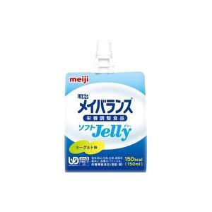明治 メイバランスソフトJelly(ゼリー) ヨーグルト味 150ml