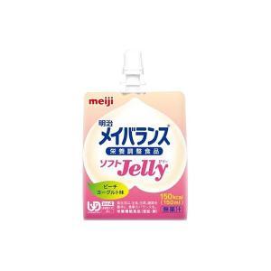 明治 メイバランスソフトJelly(ゼリー) ピーチヨーグルト味 150ml