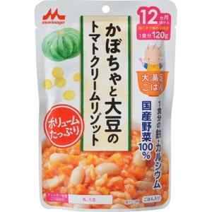 森永 大満足ごはん かぼちゃと大豆のトマトクリームリゾット 120g 12ヵ月頃から