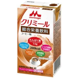エンジョイ クリミール コーヒー 125ml|ladydrugheartshop