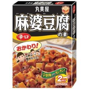 丸美屋 麻婆豆腐の素 辛口 162g※取り寄せ...の関連商品7