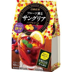 日東紅茶 フルーツ薫るサングリア 10本入