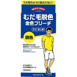 【医薬部外品】メンズボディ むだ毛脱色クリーム N(40g+...