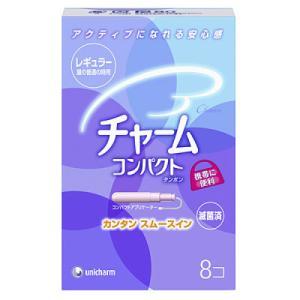ソフィ コンパクトタンポン レギュラー 8個の関連商品2