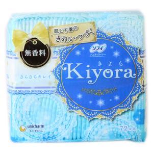 ソフィ Kiyora 無香料 72枚|ladydrugheartshop