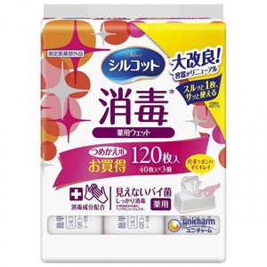 【医薬部外品】シルコット ウェットティッシュ 消毒 つめかえ用 (40枚×3個パック)|ladydrugheartshop