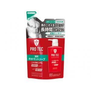 【医薬部外品】プロテク デオドラントソープ つめかえ用 330ml