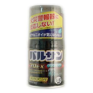 【第2類医薬品】バルサンプロEX ノンスモーク霧タイプ 6-10畳用