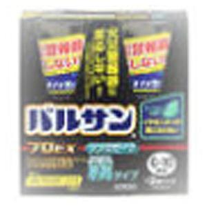【第2類医薬品】バルサンプロEX ノンスモーク霧タイプ 6-10畳用×2個
