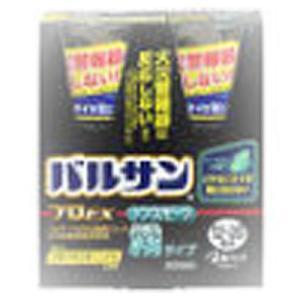 【第2類医薬品】バルサンプロEX ノンスモーク霧タイプ 12-20畳用×2個