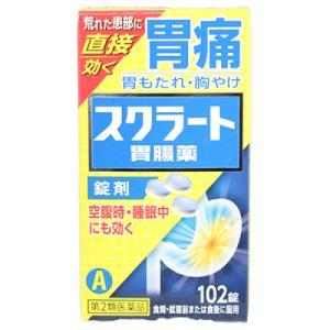 【第2類医薬品】スクラート胃腸薬(錠剤) 102錠...