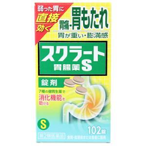 【第2類医薬品】スクラート胃腸薬S 錠剤 102錠...