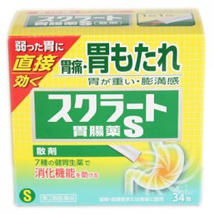 【第2類医薬品】スクラート胃腸薬S 散剤 34包...