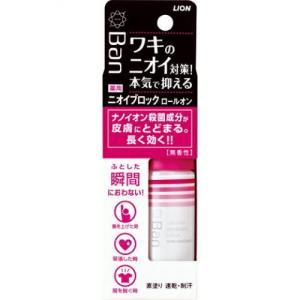 【医薬部外品】Banニオイブロックロールオン 無香性 40ml ladydrugheartshop