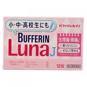 【第2類医薬品】バファリンルナJ 12錠