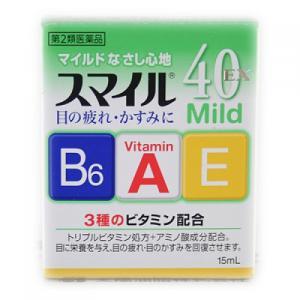 【第2類医薬品】スマイル40EXマイルド 15mlの商品画像