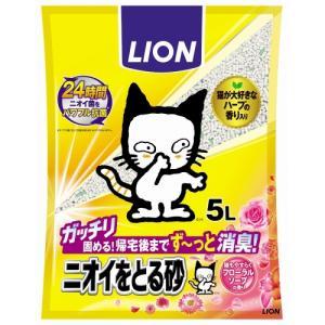 ニオイをとる砂 フローラルソープの香り 5L×4個※取り寄せ商品(注文確定後6-20日頂きます) 返...