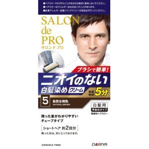 【医薬部外品】サロンドプロ 無香料ヘアカラー メンズスピーディ 5(自然な褐色)