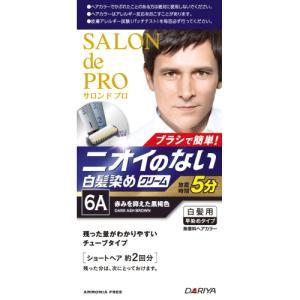 【医薬部外品】サロンドプロ無香料ヘアカラーメンズスピーディ6A(赤みを抑えた黒褐色)