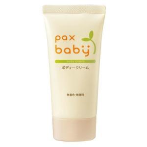 パックス ベビーボディクリーム 50gの関連商品8