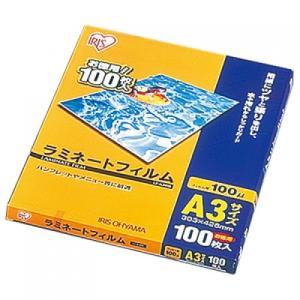 アイリスオーヤマ ラミフィルムA3サイズLZ-A3 100枚入|ladydrugheartshop