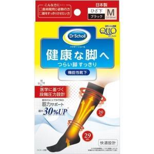 メディキュット 機能性靴下 M|ladydrugheartshop