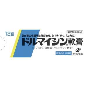 第2類医薬品 ドルマイシン軟膏 12Gの商品画像|ナビ