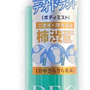 【医薬部外品】薬用 デオタンニングシャワー 200ml