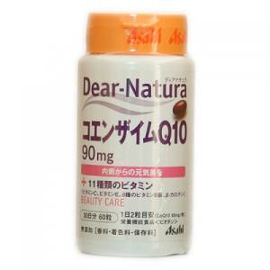 ディアナチュラ コエンザイムQ10+11種類のビタミン 60粒