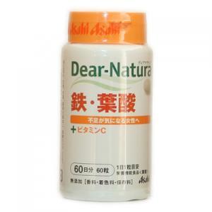 葉酸の栄養機能食品です。鉄・葉酸の不足が気になる方のために、ビタミンCもプラスしました。香料、着色料...