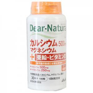 ディアナチュラ カルシウムMg亜鉛 ビタミンD 30日分|ladydrugheartshop