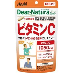 ディアナチュラスタイル ビタミンC 60日分 ...の関連商品2