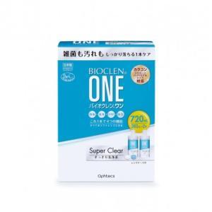 【医薬部外品】オフテクス バイオクレン ワン スーパークリア (360ml×2本)