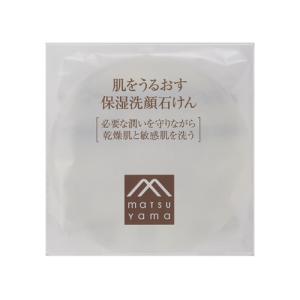 角質層の水分保持機能を助ける大豆由来保湿成分とグリセリンを配合した透明石けんです。
