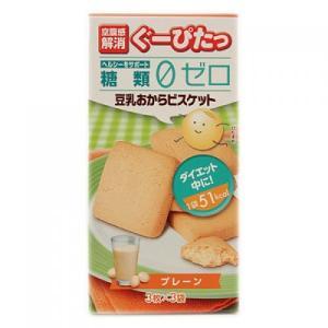 ぐーぴたっ 豆乳おからビスケット プレーン 9...の関連商品6