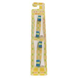 電動付歯ブラシ こどもハピカ 替えブラシ 4本入り