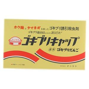 【防除用医薬部外品】タニサケ ゴキブリキャップ 15個入り|ladydrugheartshop