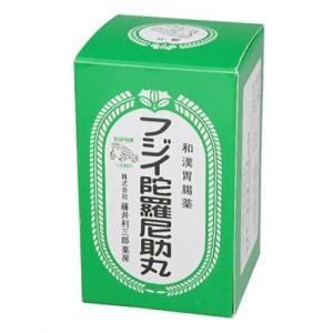 【第3類医薬品】フジイ陀羅尼助丸 1980T