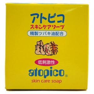 アトピコ スキンケア ソープ 80g|ladydrugheartshop