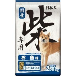 日本犬 柴専用お魚 2.5kg|ladydrugheartshop