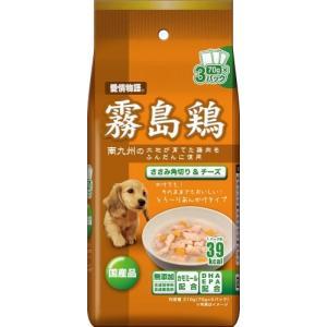 愛情物語 霧島鶏 ささみ角り&チーズ  70g 3パック