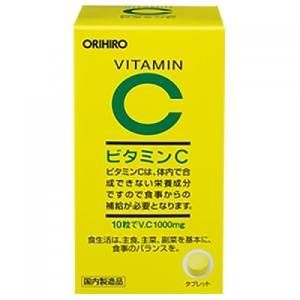 ビタミンC粒 300粒※取り寄せ商品(注文確定後6-20日頂きます) 返品不可