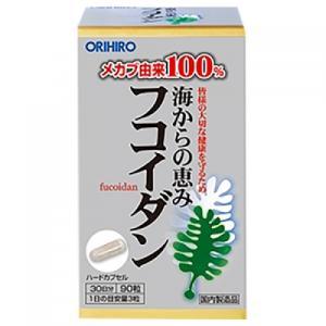 フコイダン 90粒※取り寄せ商品(注文確定後6-20日頂きま...