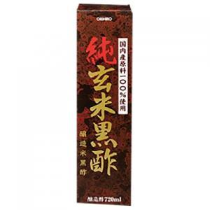 純玄米黒酢 720ml※取り寄せ商品(注文確定後6-20日頂きます) 返品不可
