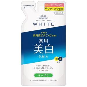 【医薬部外品】モイスチュアマイルド ホワイト ローションL さっぱり つめかえ用 160ml