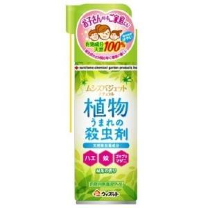 【医薬部外品】ムシズバジェット ナチュラル 420ml|ladydrugheartshop